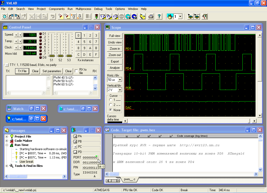 Is there any good free AVR compiler other than